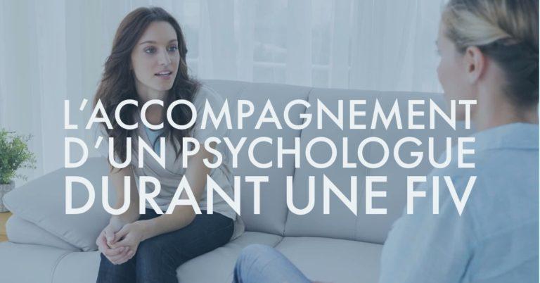 L'accompagnement d'un psychologue durant une FIV
